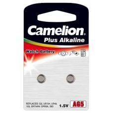 Boton Alcalina AG5/LR754 1.5V (2 pcs) Camelion (Espera 2 dias)
