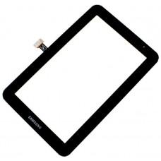 Pantalla Táctil Compatible Samsung Galaxy Tab 2 P3110 Negro (Espera 2 dias)