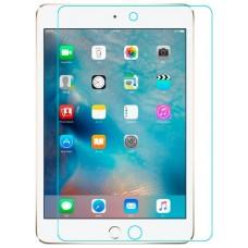 Protector Pantalla Vidrio Pro+ 9H iPad Mini 4 (Espera 2 dias)