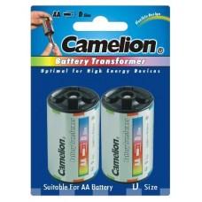 Funda Adaptadora de Aluminio AA/R06 a D/R20 (2pcs) Camelion (Espera 2 dias)