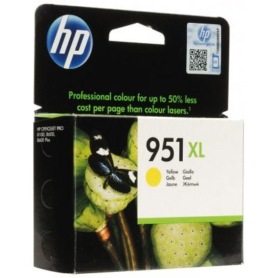 HP 951XL CARTUCHO DE TINTA HP951XL AMARILLO (CN048AE) (Espera 4 dias)